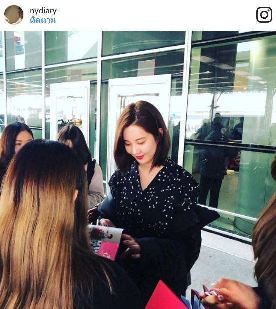 เปิดภาพ Girls Generation Seohyun ความน่ารัก