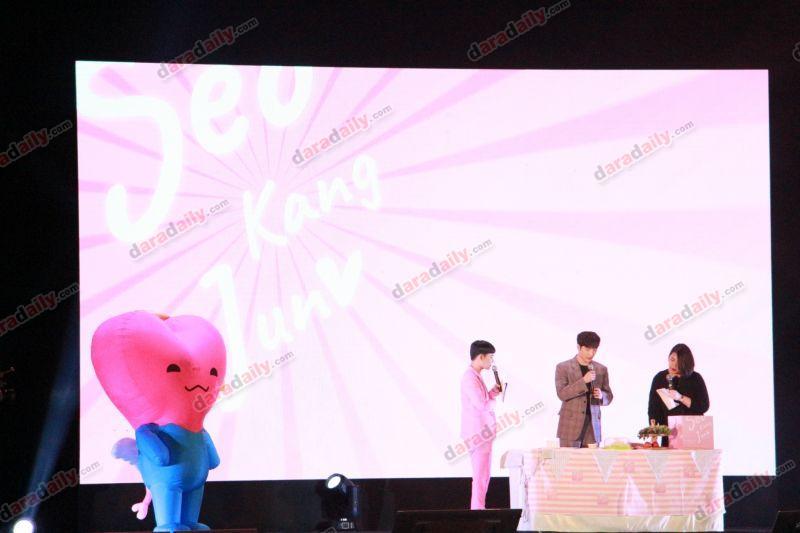 Seo Kang Jun  Fan Meeting 2019 To me To you with Love