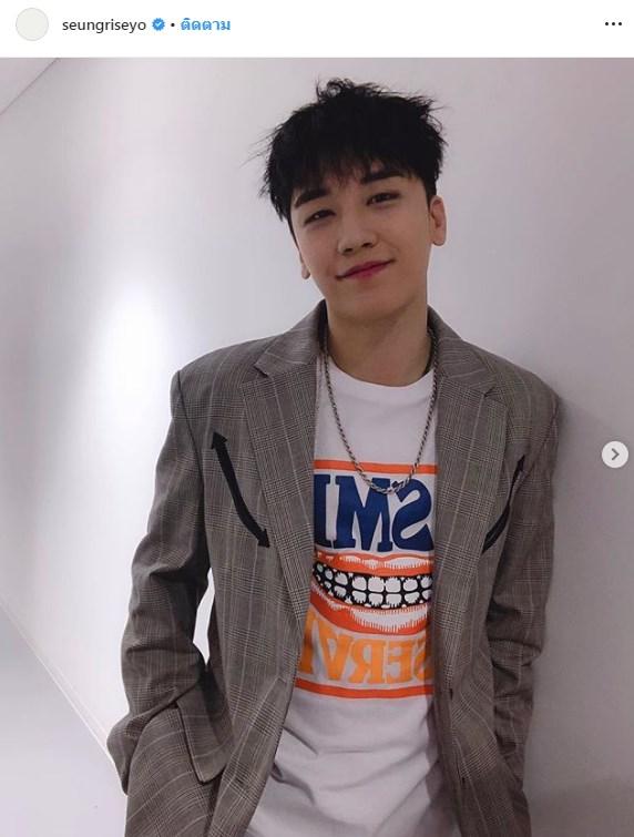 Seungri BIGBANG ออกจากวงการ ดราม่า