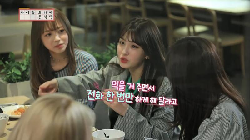 Somi รายการ Produce 101 I.O.I
