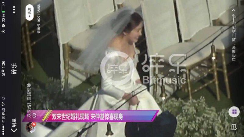 Song Hye Kyo Song Joong Ki #SongSongWedding
