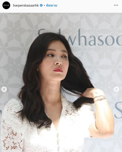 Song Hye Kyo ออกสื่อ ครั้งแรก หย่า Song Joong Ki