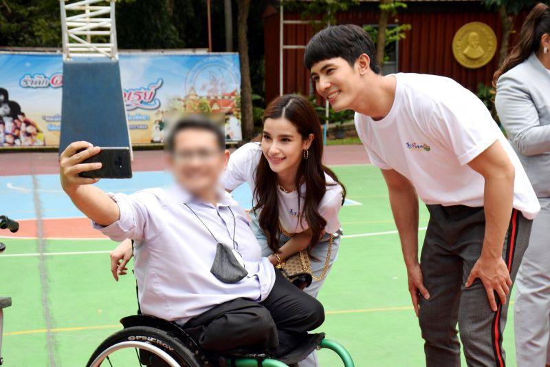 สน ยุกต์ วิว วรรณรท วันเกิด ทุนการศึกษา เด็กพิการ