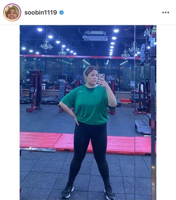ซูบิน นักกิน สาวเกาหลี ลดน้ำหนัก