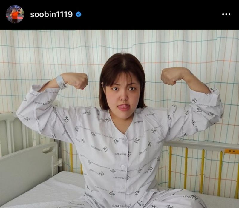 ซูบิน ป่วย ผ่าตัด มะเร็งต่อมไทรอยด์