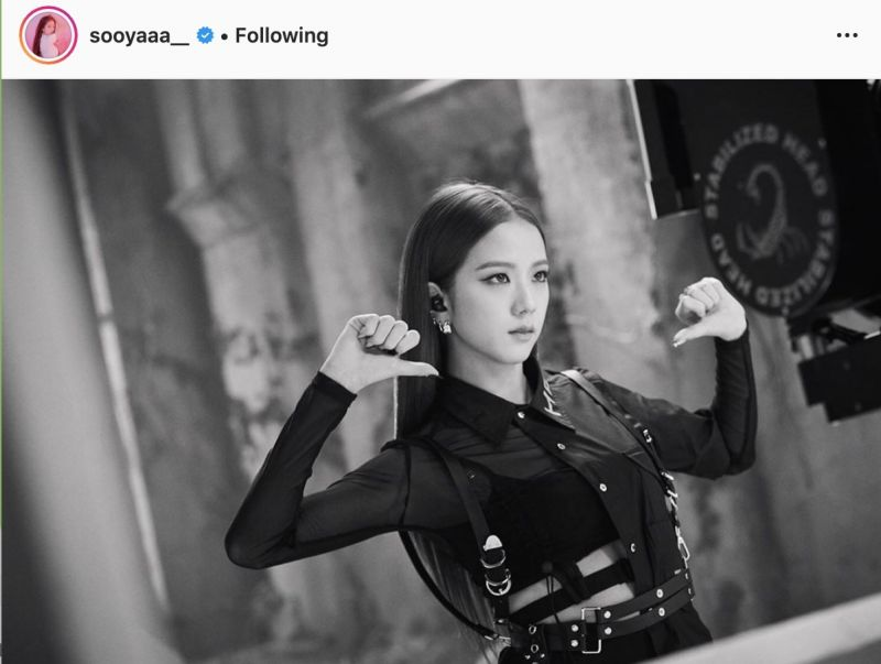 Jisoo BLACKPINK YG Entertainment  ดราม่า