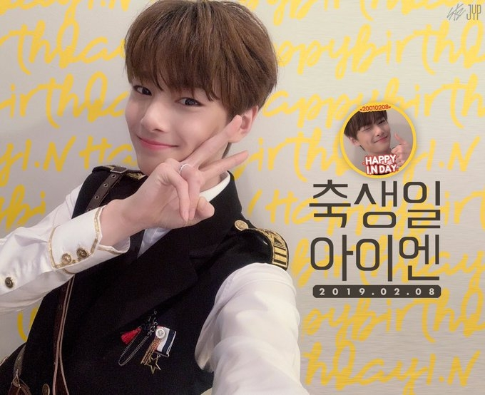 IN StrayKids idol kpop HappyINDay