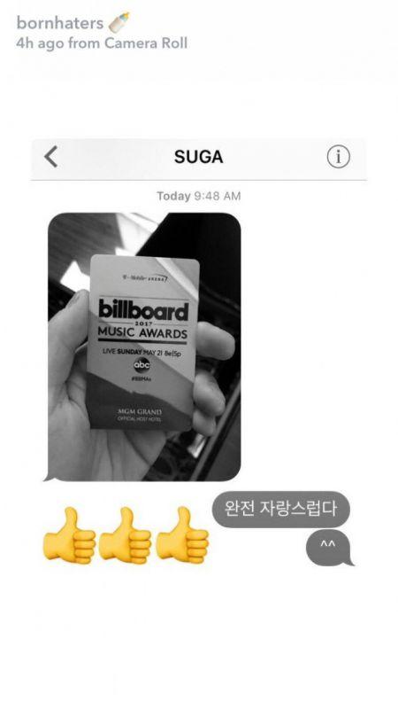 ข้อความ Tablo กำลังใจ Suga ภูมิใจ BTS Billboard Music Awards #SORRYBAE #BTSBBMAs บีทีเอส ข่าว ดารา เกาหลี วันนี้
