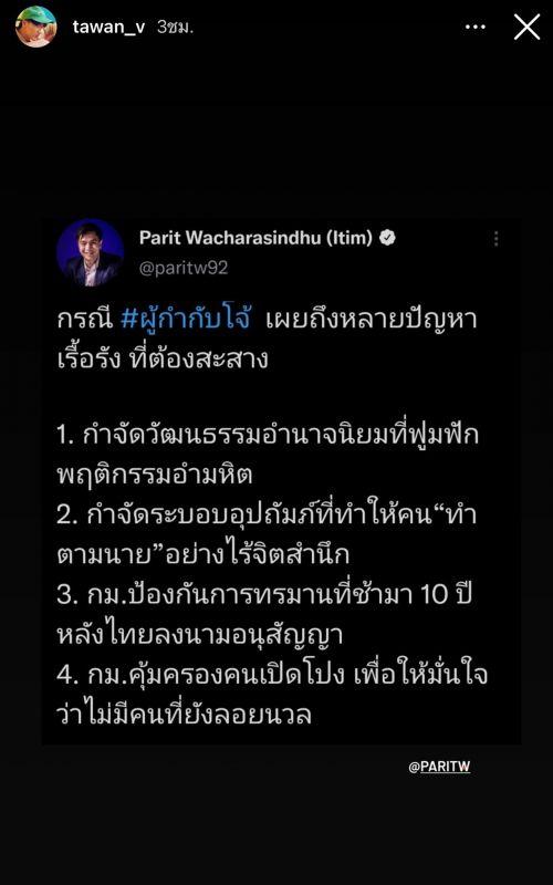 เต ตะวัน นักแสดง สุดเศร้า เสียชีวิต ประเทศไทย
