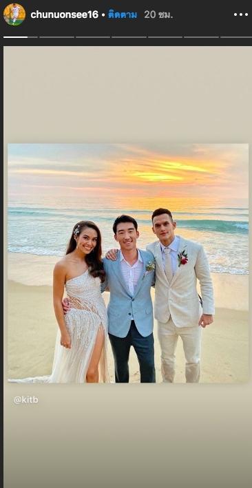 เทย่า มิก้า แต่งงาน ทะเล ชายหาด