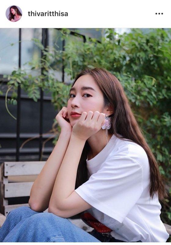 ฐิสา วริฏฐิสา สวยหวาน นางเอก ช่อง 7