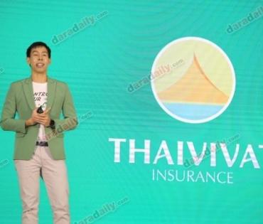 InsurTech   TVI Connect ประกันภัยไทยวิวัฒน์