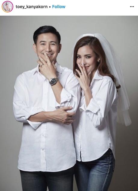 เตย กัญญกร แต่งงาน ความรู้สึก