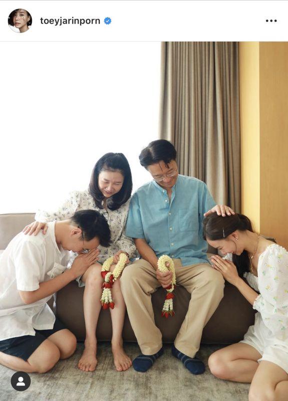 เต้ย จรินทร์พร สร้างบ้าน ครอบครัว ความสุข