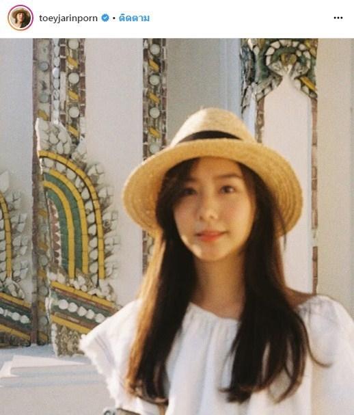 เต้ย จรินทรพร จุนเกียรติ ภาพน่ารัก ความรัก