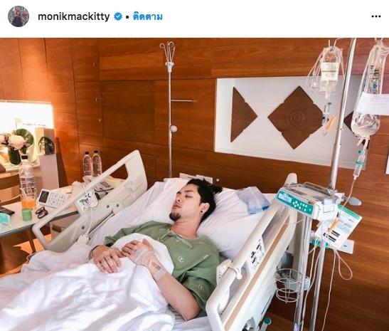 room 39 ทอม ป่วย เข้าโรงพยาบาล