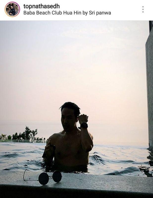 ท็อป ณัฐเศรษฐ์  เปิดตัว แฟน สวีท ทะเล