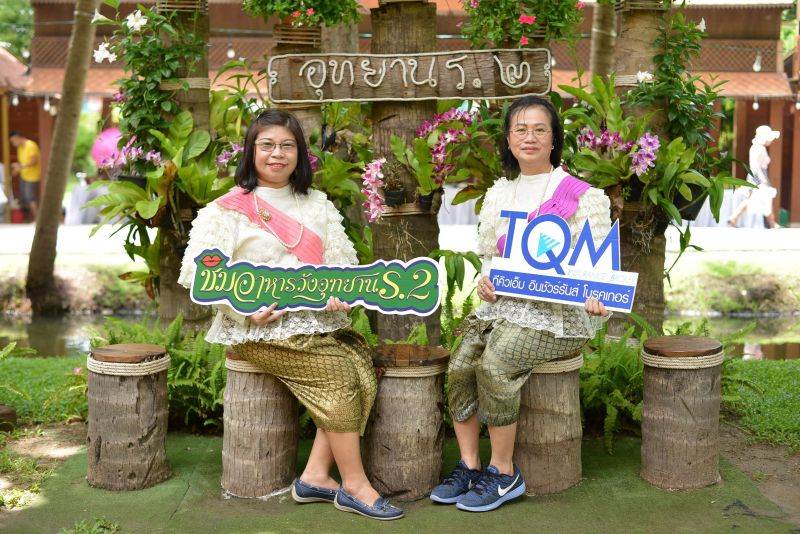 TQM ทริป สมุทรสงคราม เพชรบุรี