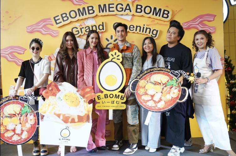ณเดชน์ คูกิมิยะ ญาญ่า อุรัสยา อีเว้นท์ E Bomb Mega Bomb