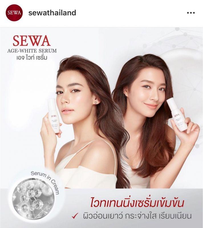 วุ้นเส้น วิริฒิพา SEWA
