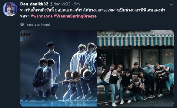 Wannable Wanna One คัมแบ็ค WannaSpringBreeze