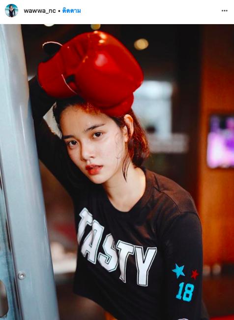 ซันนี่ จีบ วาววา จิ้น