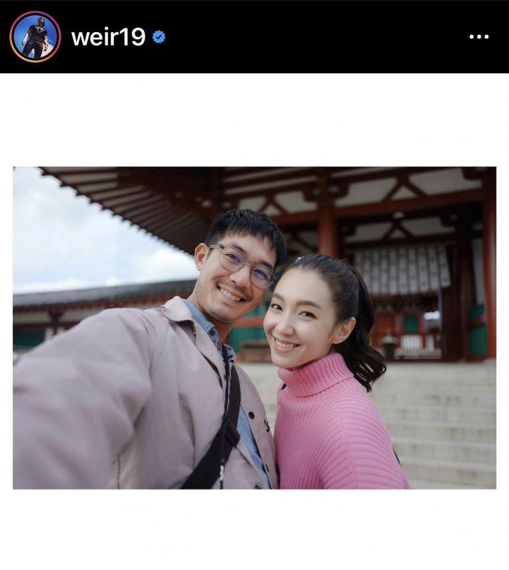 เวียร์ เบลล่า ทริปญี่ปุ่น หวาน เที่ยว แฟน วันเกิด อวยพร ของขวัญ