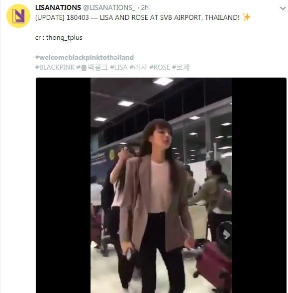 ลิซ่า ลลิษา มโนบาล BlackPink มาไทย