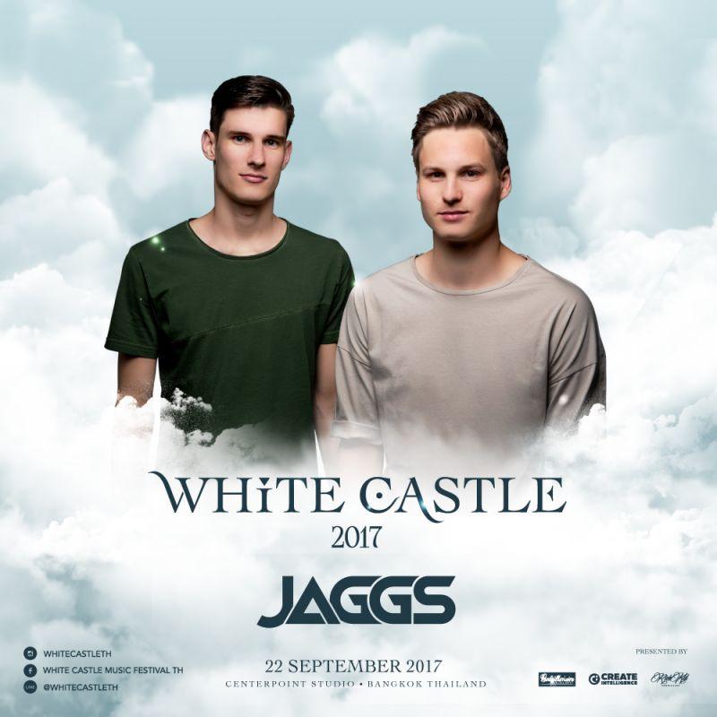 เทศกาลดนตรี White Castle 2017 ความมันส์ คอนเสิร์ต