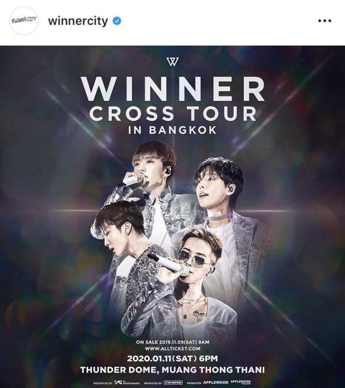 winner คอนเสิร์ต เอเชียร์ทัวร์ kpop