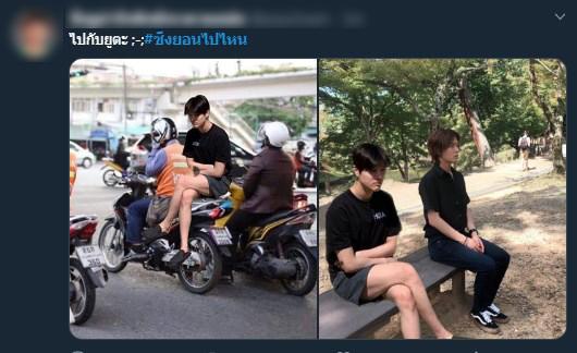 #ซึงยอนไปไหน Seungyoun ทวิตเตอร์