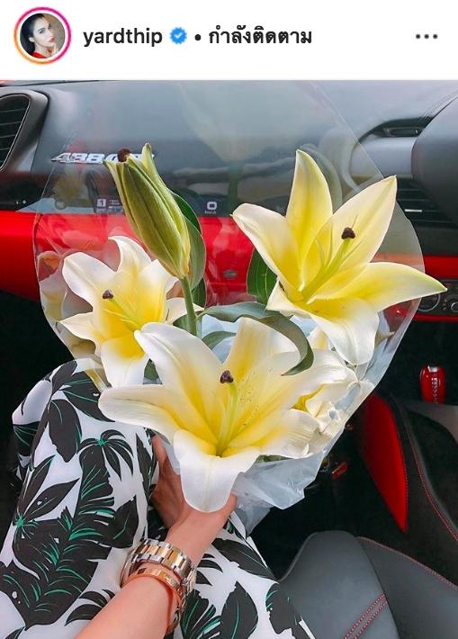 หยาดทิพย์ รักใหม่ ดอกไม้ แฟน สัมพันธ์