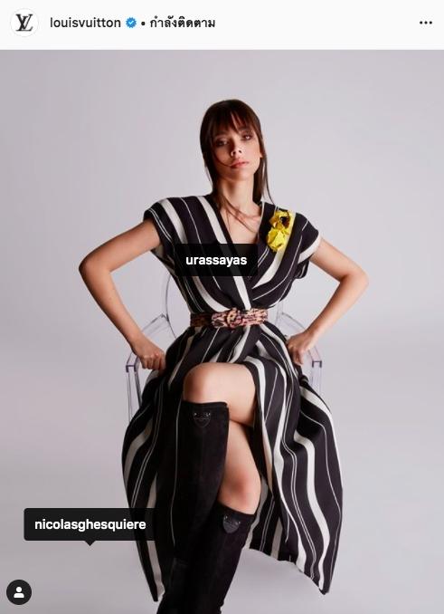 """เลอค่า """"ญาญ่า"""" หญิงไทยหนึ่งเดียวถูกเลือกลงภาพใน IG ทางการ LV"""