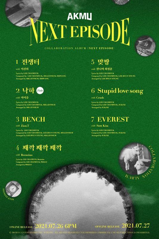 นักร้อง เพลง ไอดอล เกาหลี AKMU IU ไอยู