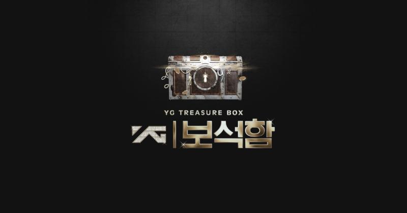 YG เด็กฝึกหัด หาสังกัดใหม่ kpop idol