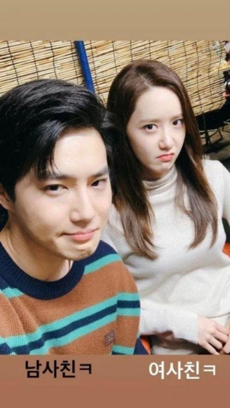 Yoona Suho มิตรภาพ ร่วมค่าย