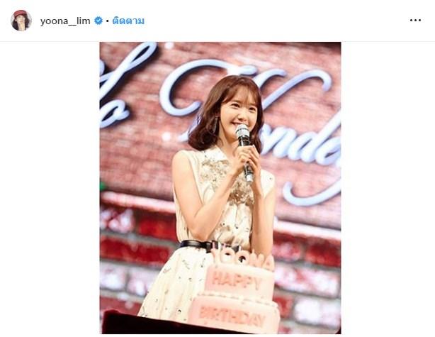 YoonA แฟนมีตติ้ง YOONA_SoWonderfulDayinBKK
