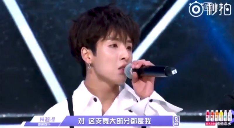 Idol Producer Yugyeom วง GOT7Jackson